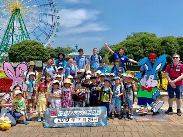 2019-summer-school_200912