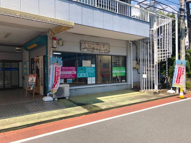 tsukuba010